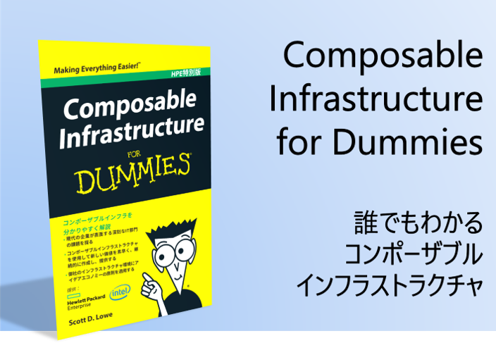 Composable Infrastructure for Dummies